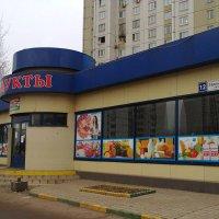 """Магазин """"МаркПоль"""" :: Александр Качалин"""