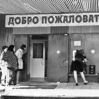 И музыку погромче! :: Ирина Данилова