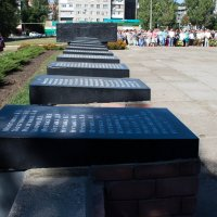 День освобождения Донбасса от немецко-фашистских захватчиков. :: Сергей Касимов