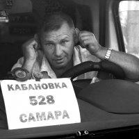водитель перед поездкой шутил ))) :: Арсений Корицкий