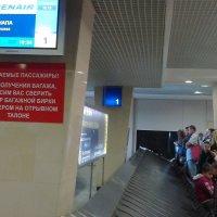 В ожидании багажа :: Владимир Ростовский