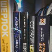 Коллекция книг. :: Света Кондрашова