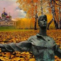 «120 лет Сергею Есенину!» :: vitalsi Зайцев