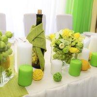 Свадебный декор в лимонно-яблочном стиле :: Ирина Селицкая