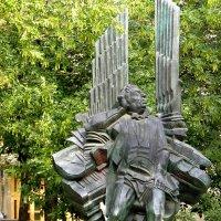 Памятник Араму Хачатуряну. :: Елена