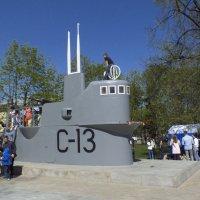 Подводная лодка С-13 :: Евгений Гудин
