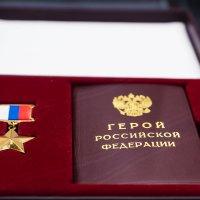 Герой России :: Александр Лядов
