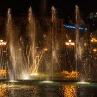 Поющие фонтаны Еревана. :: Сергей Бурлакин