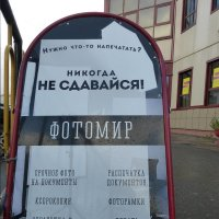 ХХХ* :: Светлана Мамакина