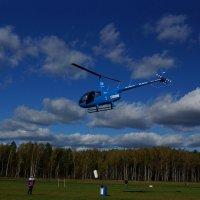 Это вертолетный спорт. :: Олег Чернов