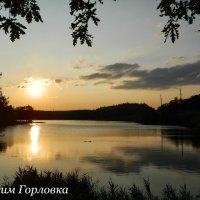 Природа моей Родины :: Максим Горловка