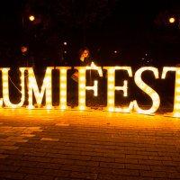 Lumifest in SPb :: Станислав Дмитриев