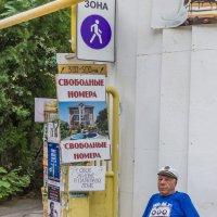 Крым. Коктебель. В ожидании клиентов :: Николай Ефремов