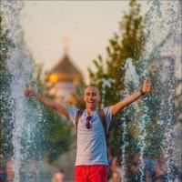 Прогулка по фонтану :) :: Алексей Латыш