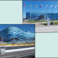 """Олимпийский парк. Ледовый дворец """"Айсберг"""" :: Нина Бутко"""
