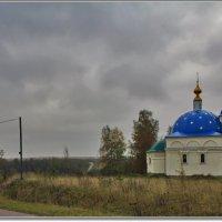 Итомля :: Дмитрий Анцыферов