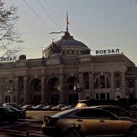 Одесский железнодорожный вокзал :: Александр Корчемный