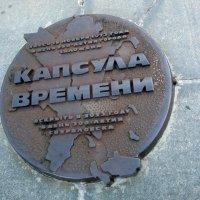 В Екатеринбурге :: tgtyjdrf