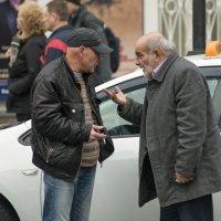Разговор таксистов :: Александр Степовой