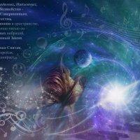 Рождение музыки :: NeRomantic Выползова