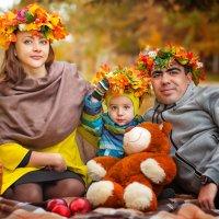 Семейная осень! :: Ольга Егорова