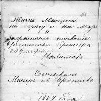 Из записей деда. :: Олег Афанасьевич Сергеев