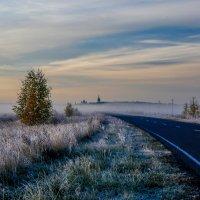 Туманное утро :: Евгений Патрешов