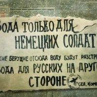 *** :: Ольга Маркова