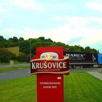 . Krušovice — чешская пивоваренная компания :: Александр TS