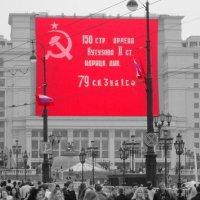Знамя Победы :: Дмитрий Никитин