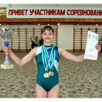 Чемпионка.26 кубок 10,05,2007 :: arkadii