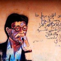 Графити. :: Aleks Ben Israel