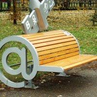 Интернет-скамейка :: Вик Токарев
