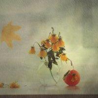 Про осень :: Алина