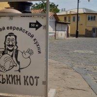Евпатория. Старый город. :: Лариса Красноперова