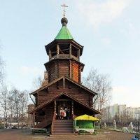 Москва. Церковь Иоанна Кронштадтского в Жулебине. :: Александр Качалин