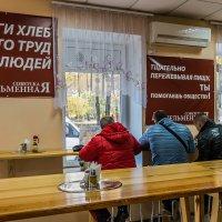 Троица помогает обществу :: Юрий Яловенко