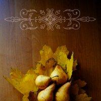 Осенние груши :: Юлия Быкова
