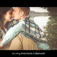 Love :: Даша Хмелева
