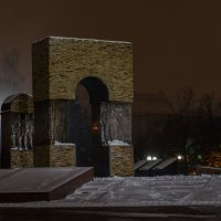 """Мемориал """"Афганские ворота"""" :: Вера"""