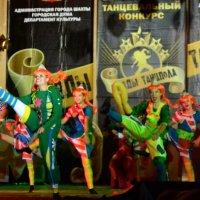 Танец клоунов :: Владимир Болдырев