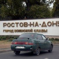 в дороге)) :: Наталья Мельникова