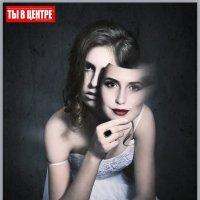 Снимайте маски, господа :: Юлия Хапугина