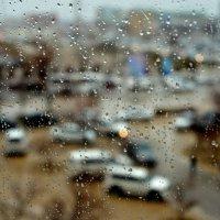 И дождь стучал по стеклу :: Анатолий Чикчирный