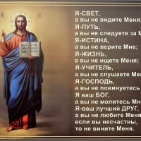 ПАМЯТКА(2). НАЗИДАНИЕ :: Валерий Викторович РОГАНОВ-АРЫССКИЙ