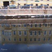Санкт-Петербург. Отражения города :: Жанна Рафикова