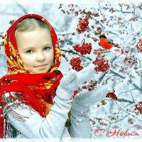 Дарья русская краса! :: Ирина