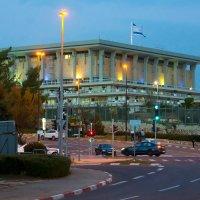 Кнессет (Израильский парламент) :: Игорь Герман