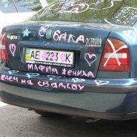 Любовь - это приглашение к медовому месяцу :: Алекс Аро Аро