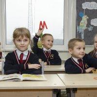 Учат в школе..... :) :: Kliwo